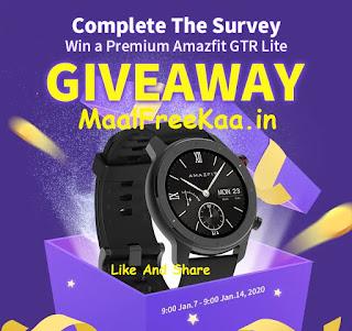 Survey Win Amazfit GTR Lite