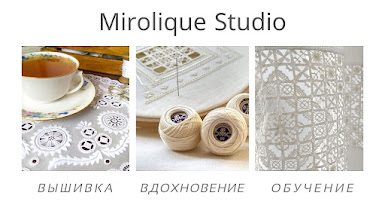 Мой сайт о вышивке / My site is about embroidery