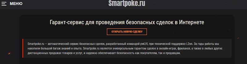 lotparts.ru – Отзывы, развод, лохотрон! Гарант-сервис для проведения безопасных сделок в Интернете
