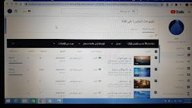 بيان ضلال مفسر الرؤى ، مدعي المهدية ، المدعو- علامه فارقه 44