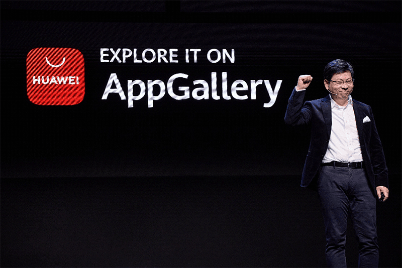 Huawei AppGallery now gaining more momentum, improves privacy protection