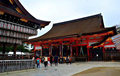 Also known as Gion Shrine and Yasaka Shrine. This shrine is considered as the guardian of the Gion District.