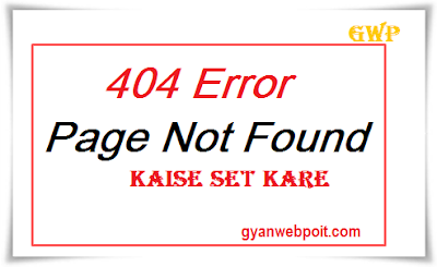 Blog-Me-Coustom-Readirect-Error-404-(Page Not Found)-Kaise-Set-Kare