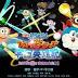 Film Eiga Doraemon: Nobita no nankyoku kachikochi daibouken (2017)