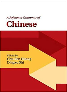 A Reference Grammar of Chinese (Reference Grammars)