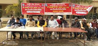 सात दिवसीय एनएसएस शिविर का हुआ उद्घाटन   | #NayaSaberaNetwork