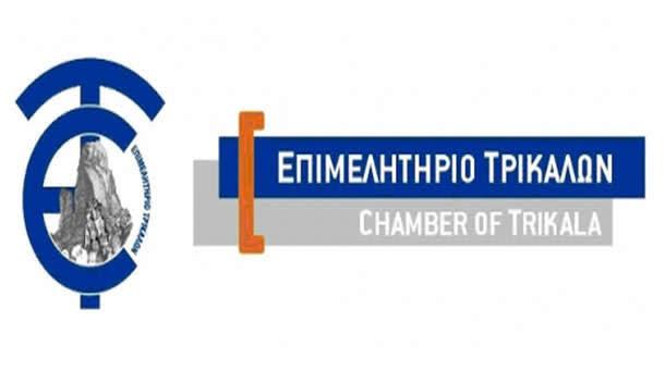Ημερίδα του Επιμελητηρίου Τρικάλων παρουσία του Άδωνι Γεωργιάδη - Αναλυτικό πρόγραμμα