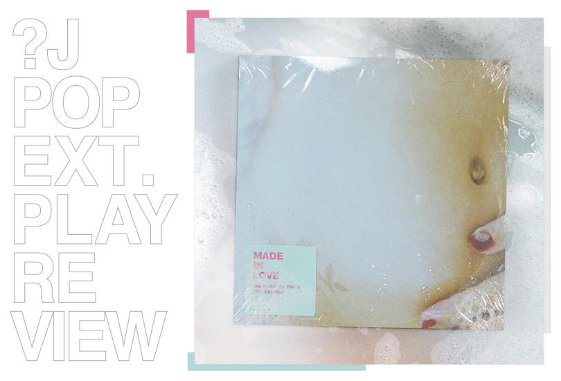 EP review: Beni - Made In Love | Random J Pop