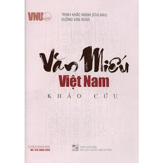 Văn Miếu Việt Nam Khảo Cứu ebook PDF-EPUB-AWZ3-PRC-MOBI