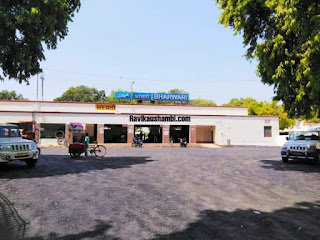 Bharwari-railway-station