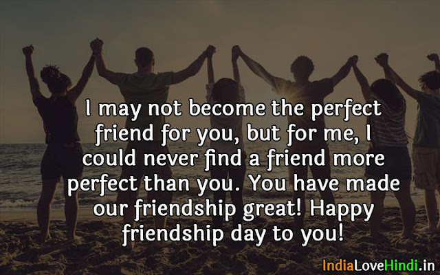 images of friendship day