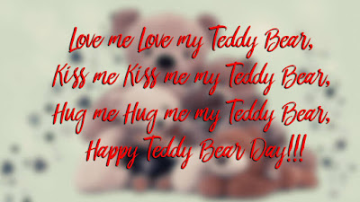 Happy Teddy Day 2017 Quotes