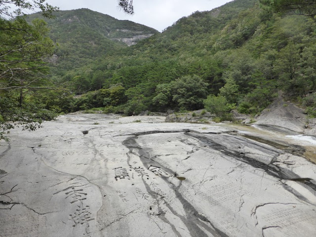 Escritura en las rocas del río