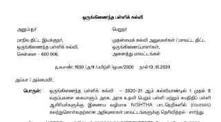 IMG_20201013_174440