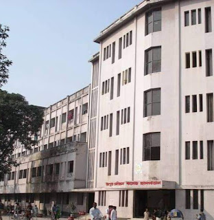 Rangpur Medical College and hospital