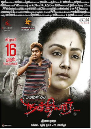 Naachiyaar 2018 HDRip 750Mb Hindi Dual Audio 720p Watch Online Full Movie Download bolly4u