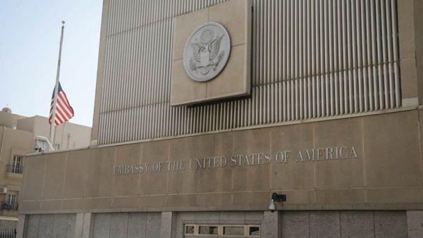 Embajada de Estados Unidos en Tel Aviv