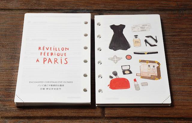 lv agenda page: paris