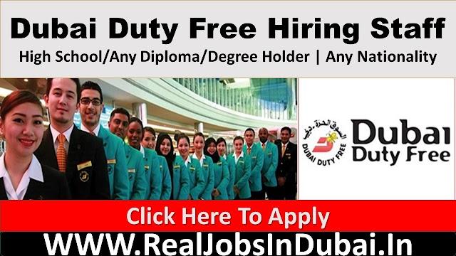Dubai Duty Free Jobs UAE 2021