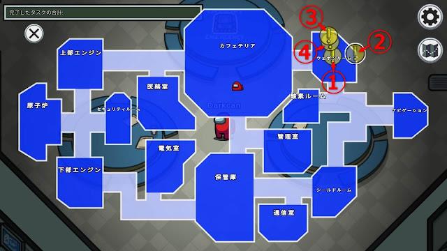 ウェポンルーム(Weapons)のタスクマップ説明画像