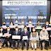 '광명핀셋지원사업 성과보고 및 2021년 지원금 전달식'