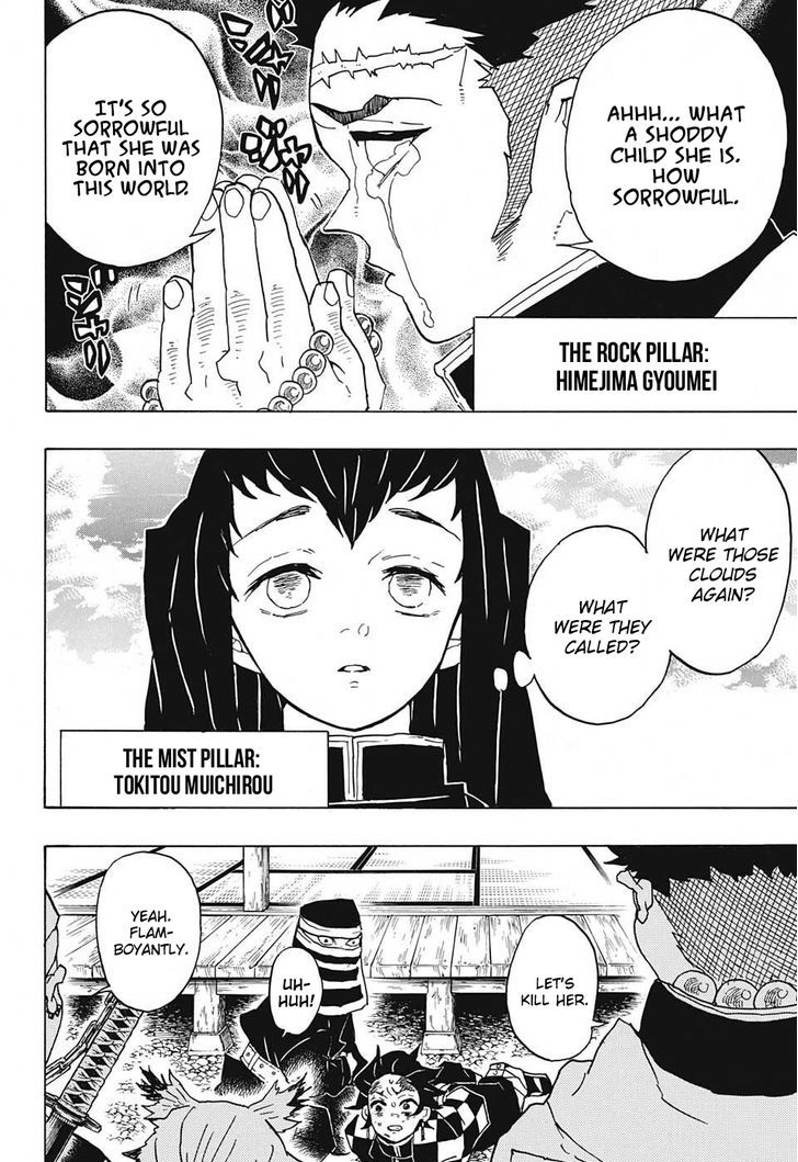 DEMON SLAYER: KIMETSU NO YAIBA CHAPTER 45 27