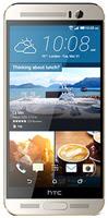Harga HTC One M9 Plus baru, Harga HTC One M9 Plus bekas
