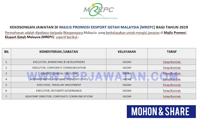 Jawatan Kosong Terkini di Majlis Promosi Eksport Getah Malaysia (MREPC).