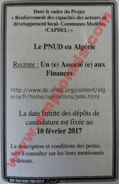 اعلانات التوظيف للقطاع الخاص يوم 05 فيفري 2017