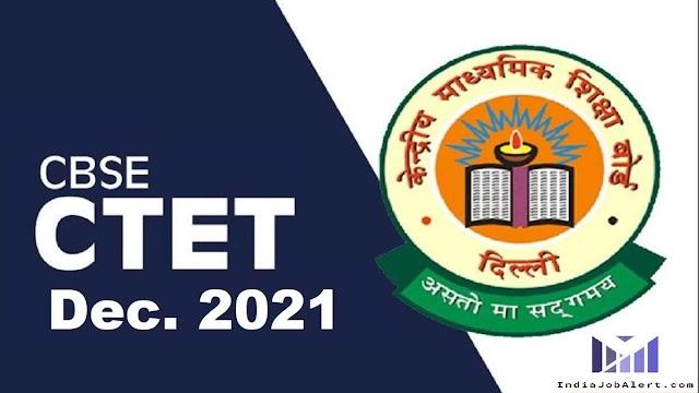 CTET December 2021 Online Form
