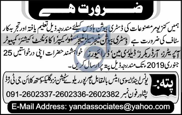 Staff required in Distribution