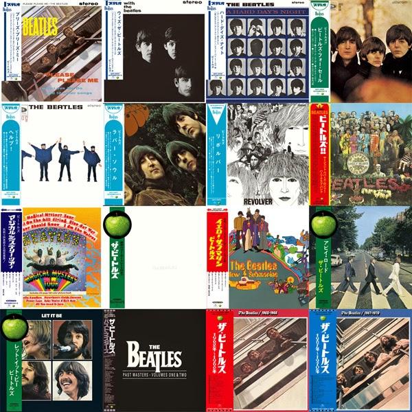 ビートルズ高品質CD 2014年12月17日 日本限定発売