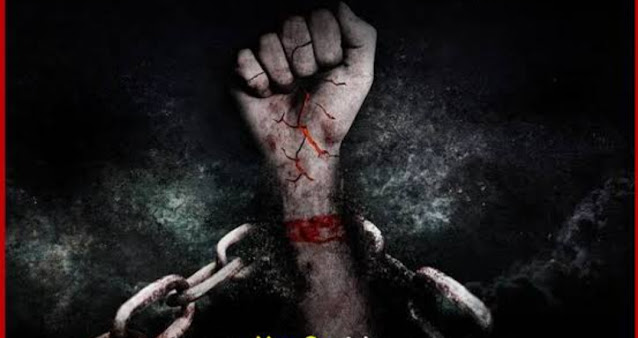 भ्रष्टाचार हमारे खून में है।। Corruption is in our blood.