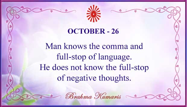 Thought For The Day October 26