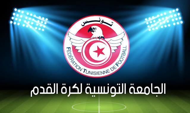 الجامعة التونسية لكرة القدم ftf