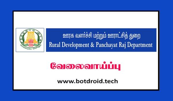 TNRD Kanyakumari Recruitment 2021 - Apply Online for Office Assistant, Clerk and other jobs