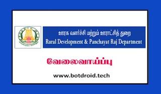 TNRD Chennai Recruitment 2020 - Apply Online for 23 Office Assistant posts | Latest TN Jobs