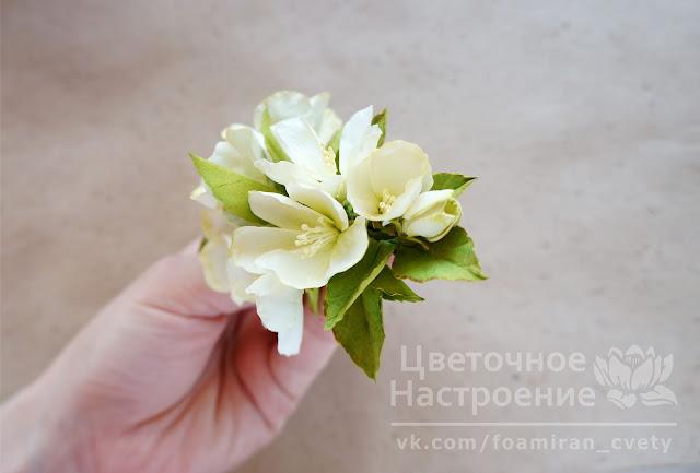 яблоня из иранского фоамирана
