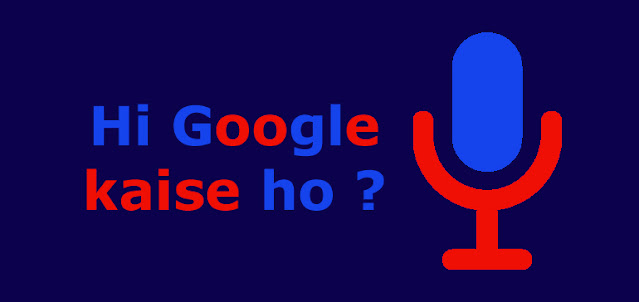 Hi Google kaise ho? हेल्लो गूगल कैसे हो