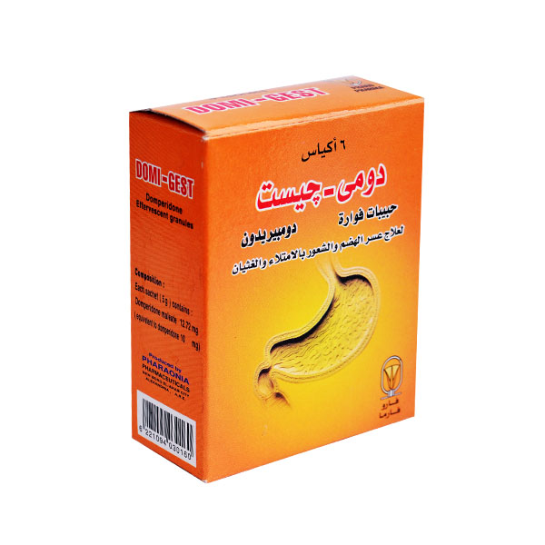 سعر ودواعى إستعمال دواء دومي جيست Domi Gest لعلاج عسر الهضم