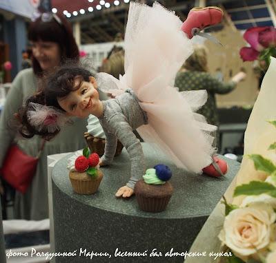 Весенний бал кукол 2018 фото