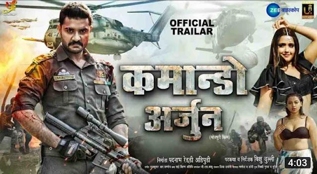 Commando Arjun Pradeep Pandey Chintu Bhojpuri Movie Download