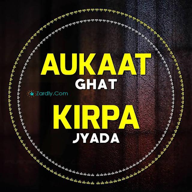 Punjabi Status And Punjabi Quotes For Instagram - Punjabi