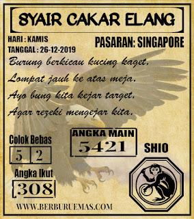 SYAIR SINGAPORE 26-12-2019