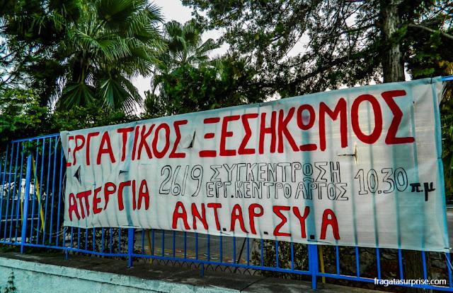 Grécia, convocação para a greve geral de 26 de setembro de 2012