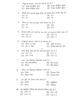 GSRTC Electrical Supervisor Answer Key 18/08/2019 with Question Paper PDF