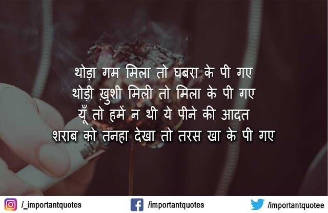 Best Dard Bhari Dosti Ki Shayari - Dard Bhari Shayari Hindi Mai