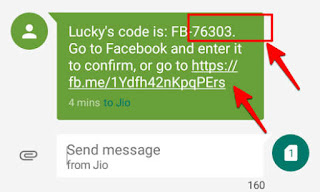 see your fb 5digit code in message box your phone