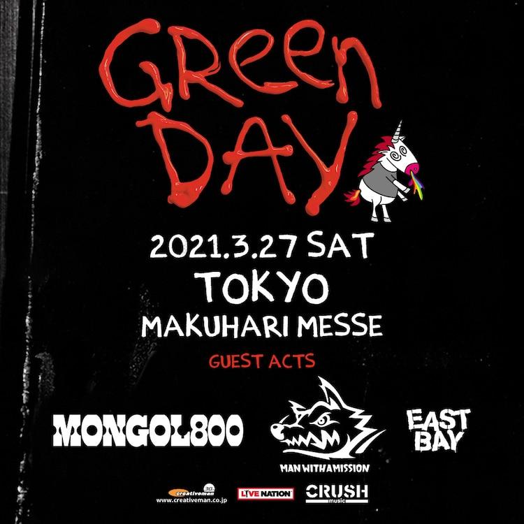 MONGOL800, MAN WITH A MISSION, EASTBAY Akan Menjadi Tamu di Green Day Japan Tour 2021