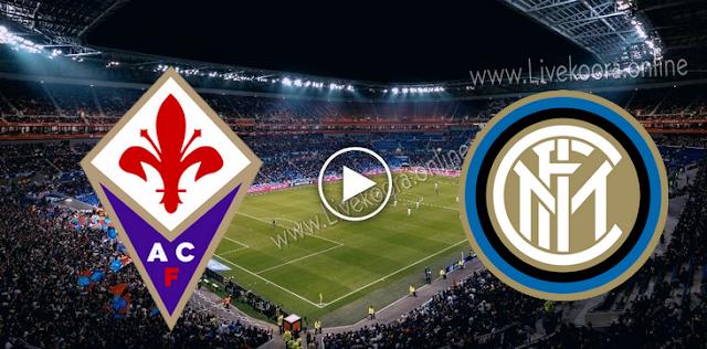 موعد مباراة انتر ميلان وفيورنتينا بث مباشر بتاريخ 26-09-2020 الدوري الايطالي
